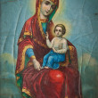 Orthodox Icon of the Mother of God - Stock Photo