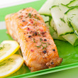 Fish dish - grilled salmon with vegetables — Stock Photo #32609771