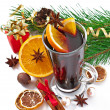 Christmas mulled wine in glass cup isolated on white background — Stock Photo #34266941