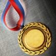 Stock Photo: Blank medal on steel scratchy background
