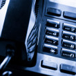 Stock Photo: Telephone receiver