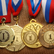 Metal medals — Stock Photo