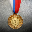 Stock Photo: Metal medal