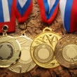 Stock Photo: Metal medals