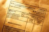 Post envelope label — Stock Photo