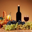 Foto de Stock  : Fresh grapes