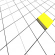 Yellow cube on white background — Stock Photo