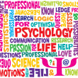What is psychology — Stock Photo