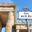 Platz des 18. Marz - Stock Photo