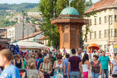 Historical fount in Sarajevo — Stock Photo