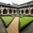 Cloister garden — Stock Photo