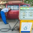 Stock Photo: Fuelling service