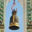 Bell at Wat Pho temple in Bangkok - Photo