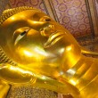 Reclining Buddha - Foto de Stock  