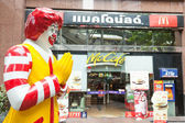 Magasin de mcdonald ' s — Photo