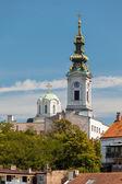 Belgrade — Stock Photo