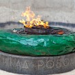 Постер, плакат: Eternal flame