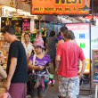 Chatuchak Weekend Market — Stock Photo #40380583