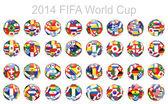 Copa do mundo de futebol — Foto Stock