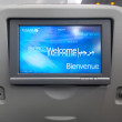 Постер, плакат: Economy class seat with entertainment system onboard