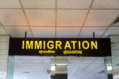 Signo de inmigración en el aeropuerto internacional de bandaranaike — Foto de Stock