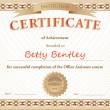 Certificate of Achievement — Wektor stockowy #30190281