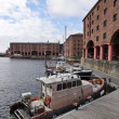 Albert Dock on the Liverpool, England, Waterfront — Stock Photo