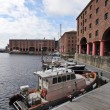 Постер, плакат: Albert Dock on the Liverpool England Waterfront