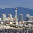 Stock Photo: Stratosphere View from McCarrInternational Airport