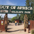 An Entrance to Out of Africa Wildlife Park — Stock Photo