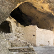 Stock Photo: Cave 3 Scene at GilCliff Dwellings
