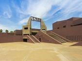 Arizona State University Art Museum, Tempe, Arizona — Stock Photo