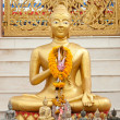 Stockfoto: Golden Statue of Buddha