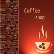 Template of coffee shop — Stock Vector #12706866