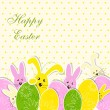 Easter card — Stock Vector #12706927