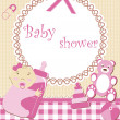 Baby shower - twins — Stock Vector #12707023