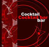 Template of a cocktail bar — Stock Vector