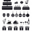 Royalty-Free Stock Photo: Set of icon for holiday vector