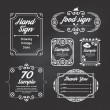 Label Vintage Design — Stock Vector
