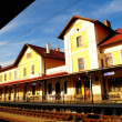 Railway station in Czech Republic — Foto Stock