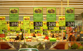 Czech supermarket — Stock Photo