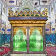 Muslims tomb inside Bohg-e Harun Vilayet Shrine, Esfahan,  Iran - Stock Photo