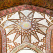 Stock Photo: Dome of Bagh-e-Fin (Fin Gardens), Kashan, Iran.