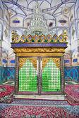 Muslims tomb inside Bohg-e Harun Vilayet Shrine, Esfahan, Iran — Stock Photo
