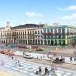 Stock Photo: Panoramic view on Prado st. in front of Capitolio in Old Havana