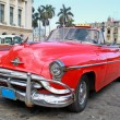 Stock Photo: Classic Oldsmobile in Havana.