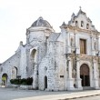 Old church in old part of  Havana. - Stock Photo