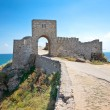 The entrance of citadel Kaliakra in Bulgaria. - Stock Photo