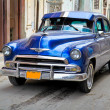 Classic Oldsmobile  in Havana. - Stock Photo