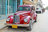 Classic american car in Havana. — Stock Photo